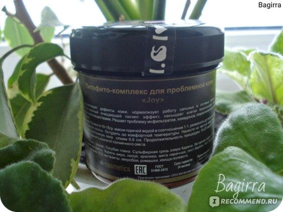 """Маска для лица V.I.Cosmetics Литофито комплекс для проблемной кожи """"Joy"""" фото"""