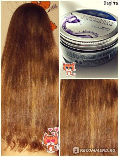 Маска для волос Magic Glance BOTANICA Luxurious Hair фото
