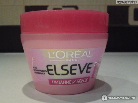 Маска для волос L'Oreal Paris Elseve Красоты (Питание и Блеск) с Протеином Жемчуга фото