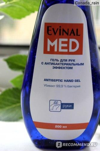 Антибактериальный гель для рук EvinalMED Antiseptic hand gel  фото