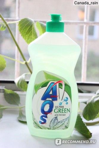 Средство для мытья посуды AOS Ultra GREEN фото