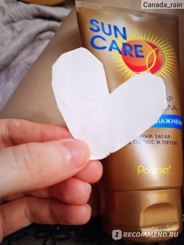 Крем автозагар Рассвет для лица и тела Sun Care фото
