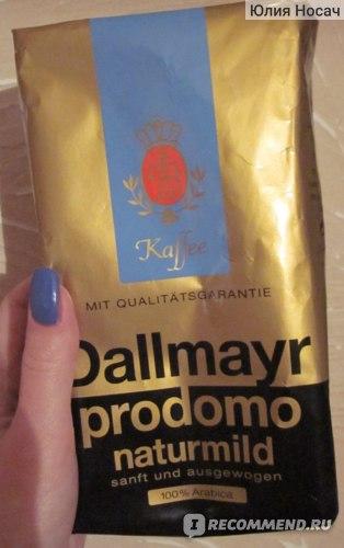 Кофе молотый Dallmayr Prodomo фото