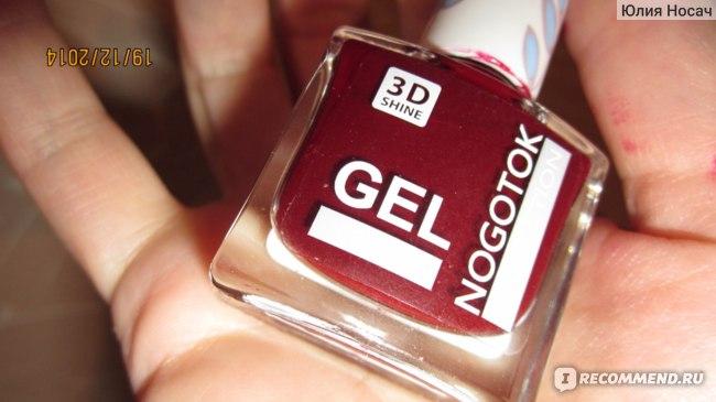 Лак для ногтей Ноготок Gel effect new palette фото