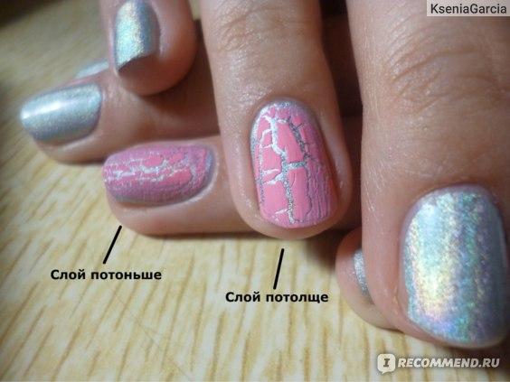 Лак для ногтей Gosh Cracked nail lacquer фото