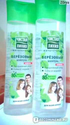 набрала на распродаже по 49 рублей))