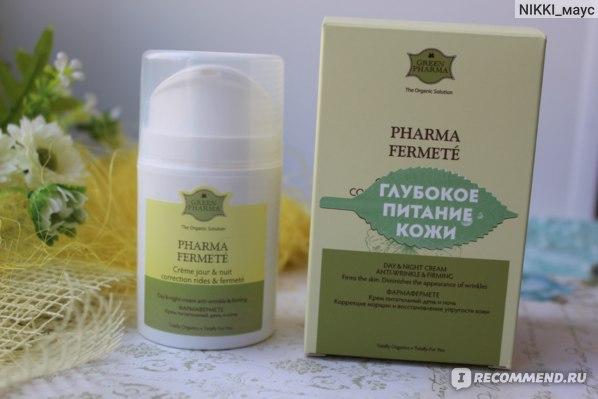 Крем для лица Green Pharma ФармаФермете  / Отзывы