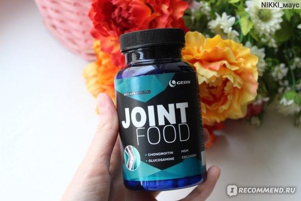 Препарат для укрепления суставов и связок Geon Joint Food