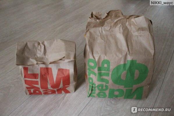 """McDonald's / """"Макдоналдс в России"""" - Сеть ресторанов быстрого питания фото"""
