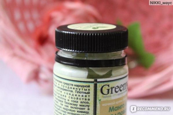 Ночной крем-бальзам V.i.Cosmetics «Манго и кедровая живица» Greeny фото
