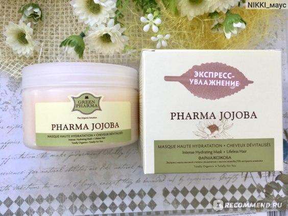 Маска для волос Green Pharma ФармаЖожоба / Отзывы
