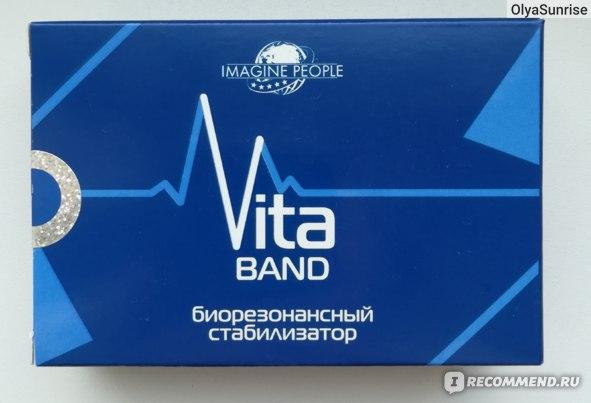 Браслет IMAGINE PEOPLE «Vita Band» фото