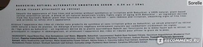 Сыворотка для лица Herbivore Botanicals Bakuchiol Retinol Alternative Serum фото