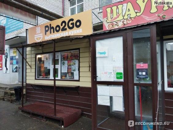 Pho2Go