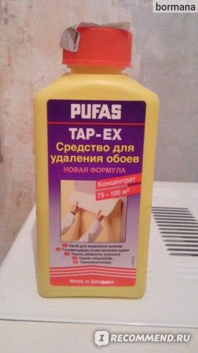 Средство для удаления обоев  PUFAS Tap-Ex фото