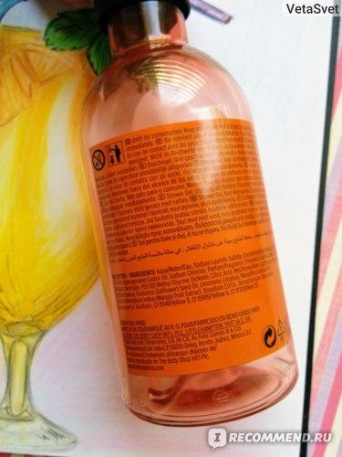 Гель для душа The body shop Mango Shower Gel