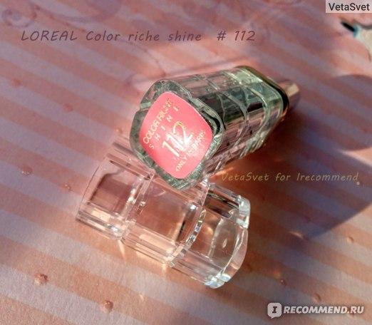 L'Oreal Color Riche Shine № 112