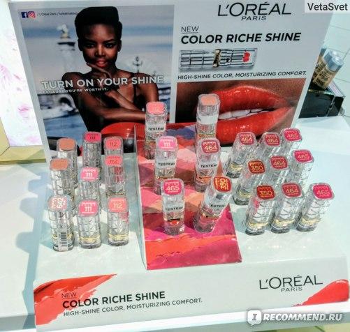L'Oreal Color Riche Shine