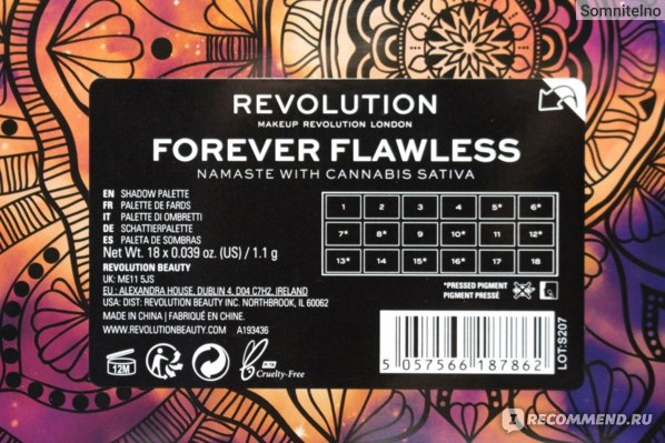 Палетка теней для век Makeup Revolution Forever Flawless Namaste фото