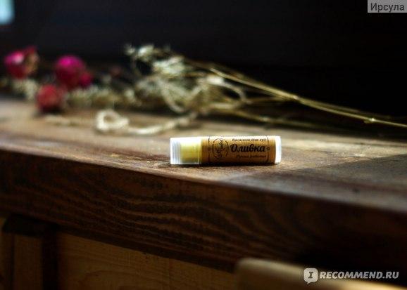 """Бальзам для губ Ambra """"Оливка"""" ( Детский ) фото"""