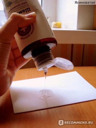Шампунь Домашний доктор хна+розмарин (для окрашенных волос,ослабленных после перманента и обесцвечивания) фото