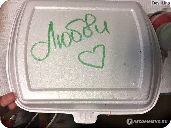 Суши даром, Сеть ресторанов доставки фото