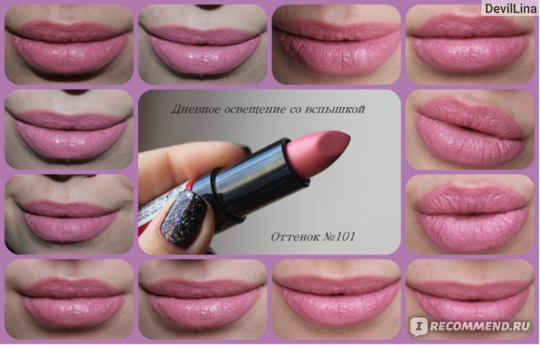 Губная помада Rimmel Lasting Finish Matte Lipstick by Kate Moss фото