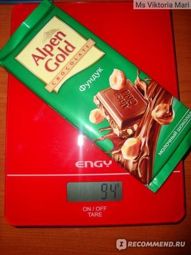 Шоколад Alpen Gold Молочный с фундуком фото