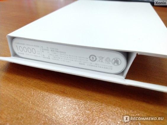 Внешний аккумулятор Xiaomi Mi Power Bank 3 10000mAh 18W Fast Charge фото