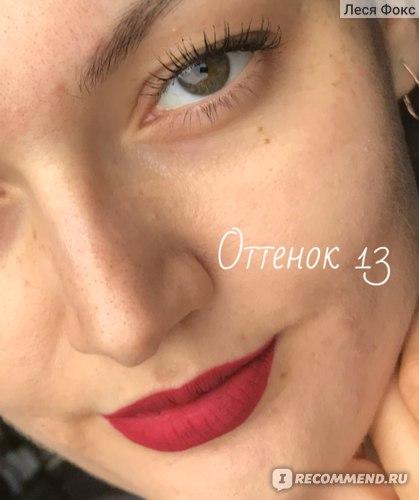 Матовая помада для губ Aliexpress Brand Makeup 2017 Lip Gloss Colors Cosmetics Long Lasting Pigment Metallic Sexy Red Lip Tint Velvet Matte Nude Liquid Lipstick фото