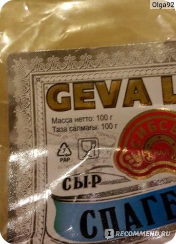 """Сыр Geva Luxe """"Радужный"""" спагетти фото"""