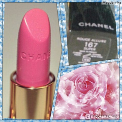 Губная помада Chanel Руж Аллюр / Rouge Allure фото