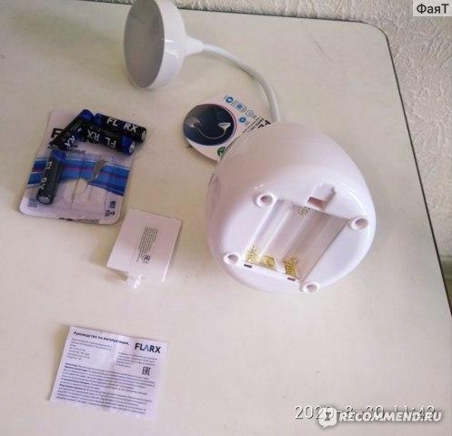 Лампа настольная Flarx С подставкой для ручек фото
