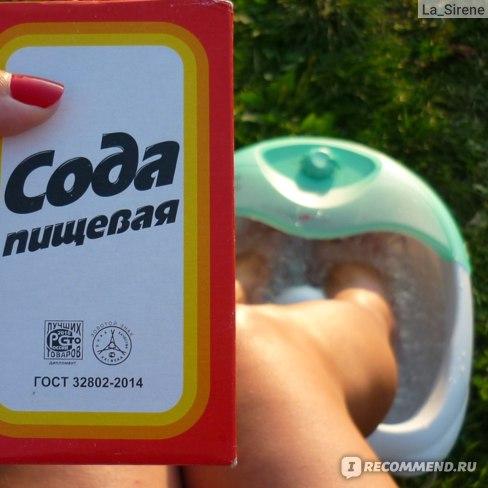 Сода от грибка