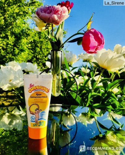 Солнцезащитный крем для детей spf