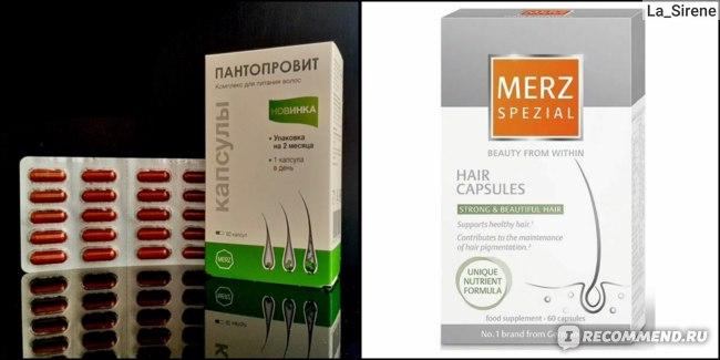 Merz Spezial Strong & Beautiful Hair Отзывы