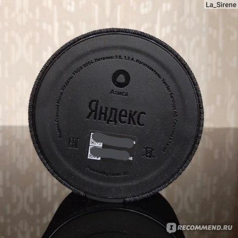 Умная колонка Яндекс Станция Мини фото