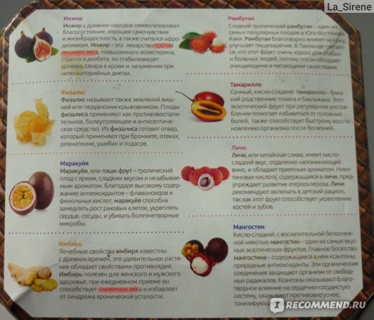 Фрукты   Мангустин( мангостан, мангостин, гарциния, мангкут) фото