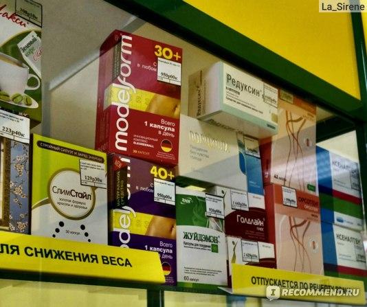 Редуксин купить в аптеке без рецепта