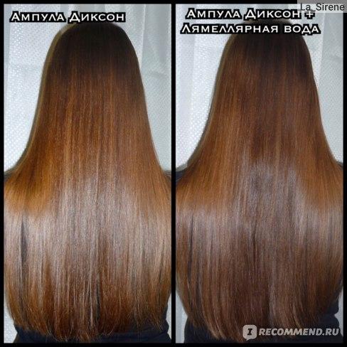 Ламеллярная вода MATRIX Total Results High Amplify для сияния, упругости и подвижности волос фото