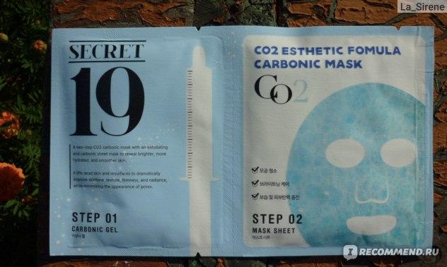 Набор для процедуры карбокситерапии Secret19 CO2 Esthetic Formula Carbonic Mask Esthetic House фото