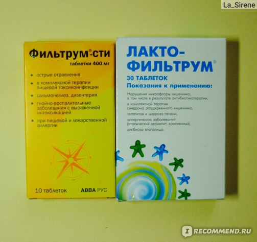 Отзывы о лактофильтрум при похудении