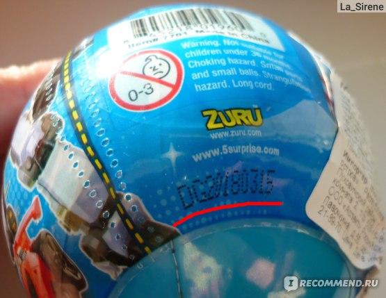 ZURU 5 Surprise Шар-Сюрприз для мальчиков фото