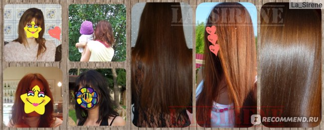 Витамины для волос Merz Пантопровит  фото