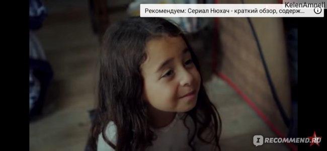 """Турецкий сериал """"Моя Мама"""""""