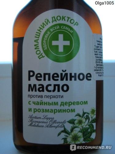 Репейное масло в бутылке.