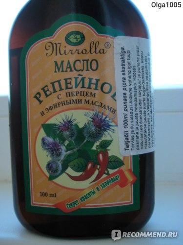 Репейное масло Mirolla.