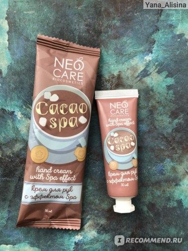 "Крем для рук Neo Care ""Cacao SPA"""