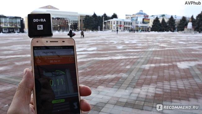 Дозиметр Интерсофт ДО-РА фото