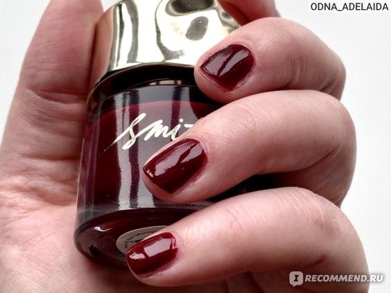 Лак для ногтей SMITH & CULT в оттенке LOVERS CREEP или #ЛЮБЛЮНИМАГУ